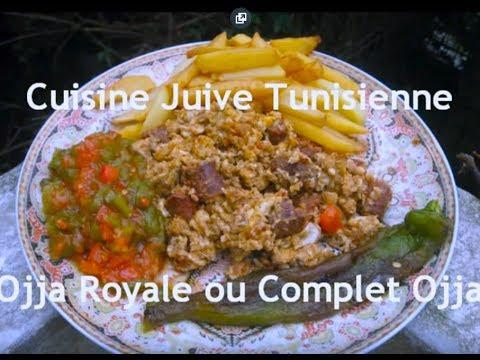 Cuisine juive tunisienne ojja ma fa on ou complet ojja for Cuisine tunisienne