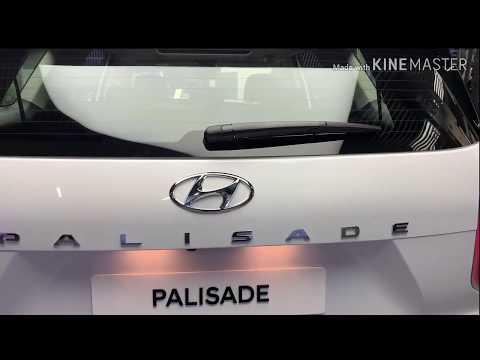 2020 Hyundai Palisade, Coming This Summer !!!
