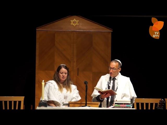 Yom Kippur Additional Full 5779