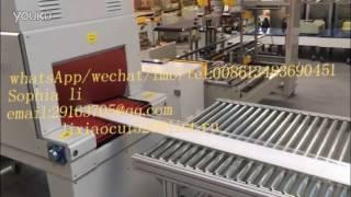 упаковка для карнизы пенопласта (EPS Packing Machine)