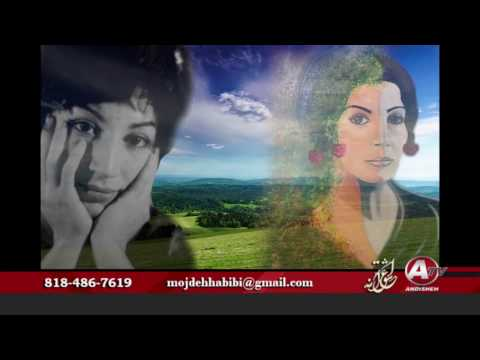 50th anniversary of Iranian legendary poet & filmmaker Forough Farrokhzad