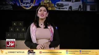 BOLwala Card Game Show Promo   14th October 2019  BOL Entertainment