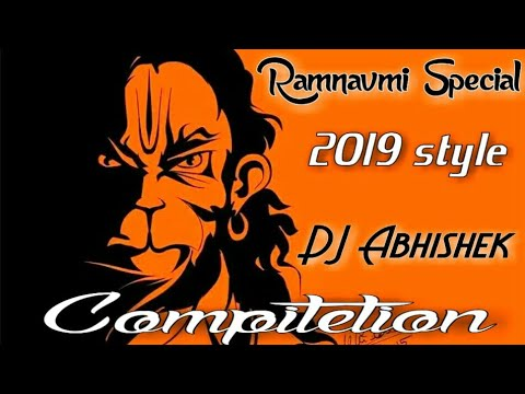 Ramnavami Competition Blood Special Mix Dj Abhishek