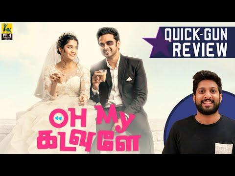 oh-my-kadavule-movie-review-by-vishal-menon-|-ashok-selvan-|-ashwath-marimuthu