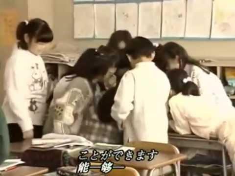 关于我们的留学生活 在日本的日子07.小留学生(上).rmvb