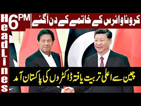 Chinese Doctors Arrive In Pakistan | Headlines 6 PM | 28 March 2020 | Express News