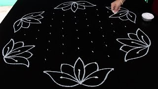Simple rangoli designs with 11X6 dots | kamala puvvu muggulu | lotus flower rangoli | telugu muggulu