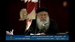 شاهد.. الأب مكارى يونان يتحدث مع الشيطان على الهواء (فيديو)