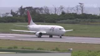 Miyako Airport 13/Sep/2006 Camera: CANON XL H1.