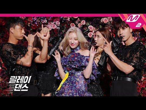 [릴레이댄스] 선미(SUNMI) - 날라리 (LALALAY)