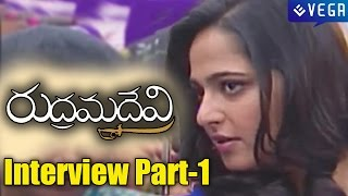 anushka-special-interview-about-rudrama-devi-movie-part-1