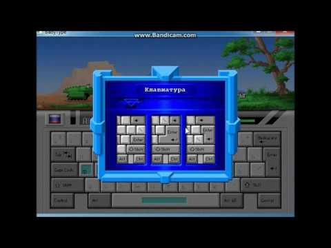 Клавиатурные тренажеры для Windows