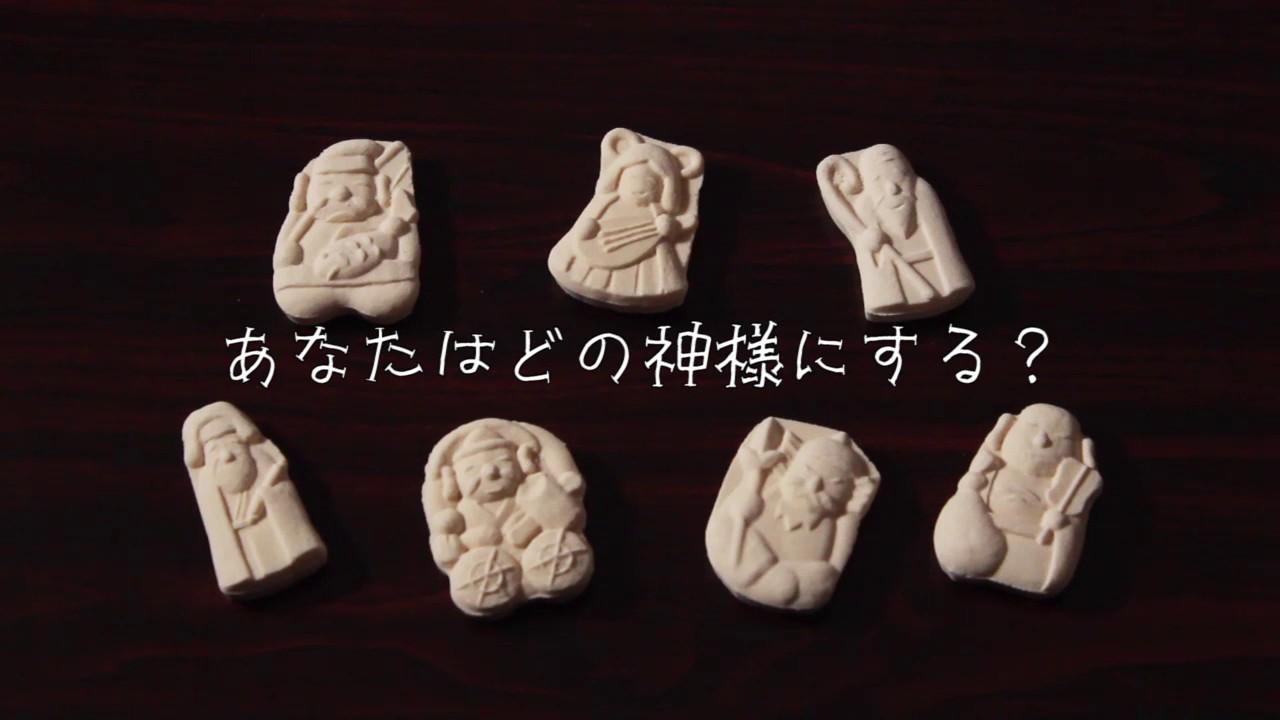 意外と国際的!?古くから信仰されている七つの福の神