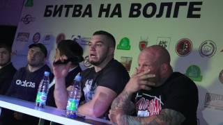 Пресс конференция ММА * БИТВА на ВОЛГЕ * Самара 2017