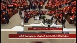 موجز أخبار صوت العرب
