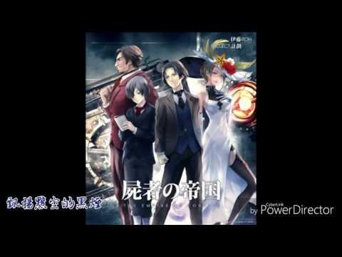 【中文字幕】Door /feat. Egoist