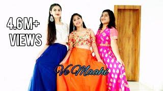 Ve Maahi | Kesari | Arijit Singh | Asees Kaur | Dancing Sisters ft. Divya