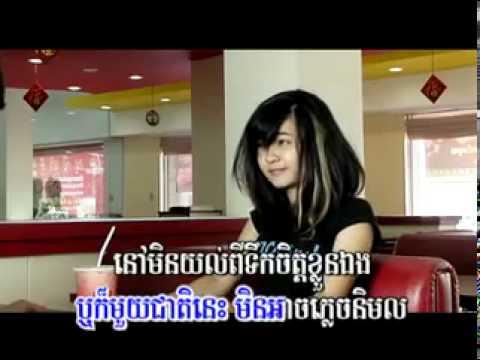 YouTube - Hug Bong Nirk Ke  - Niko (M Production Vol 13) New Khmer Song 2010.flv
