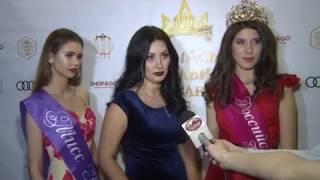 «Российская красавица» в Рязани