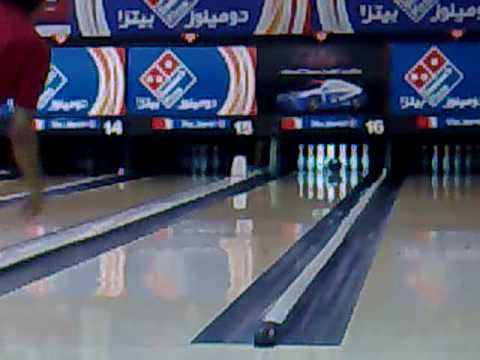 saudi bowling