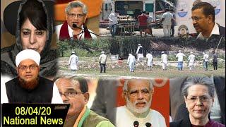 #08April #National_News : Mulk Ki 10 Badi Ahem Khabre : Viral News Live