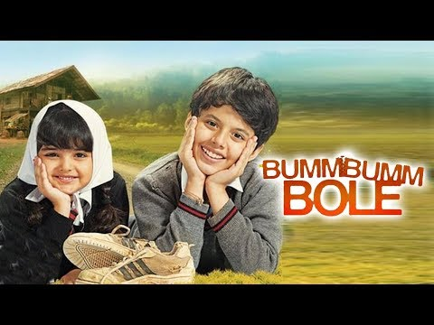 Bumm Bumm Bole [2010] Darsheel Safary | Atul Kulkarni | Hindi Thriller Movie