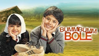 Bumm Bumm Bole [2010] Darsheel Safary   Atul Kulkarni   Hindi Thriller Movie