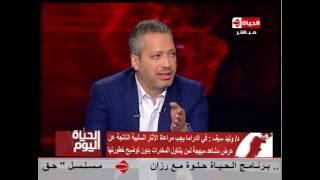 شاهد- الناقد والسيناريست وليد سيف: هذه مشكلة ارتفاع أجور الفنانين في مصر