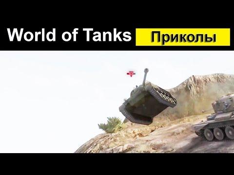 Новости World of Tanks, статьи, сливы с супертеста.