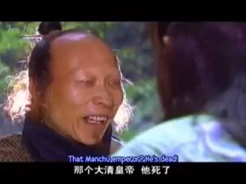 Sword Stained with Royal Blood Ep18 碧血剑 Bi Xue Jian Eng Hardsubbed