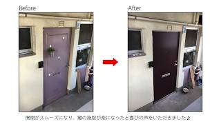 大田区のマンションのスチールドアをリフォーム thumbnail