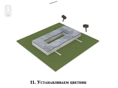 Инструкция установки памятника на могилу, видео инструкция монтажа надгробия своими руками.