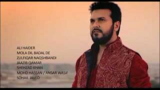 Download Maula Dil Badal De by Ali Haider MP3 song and Music Video