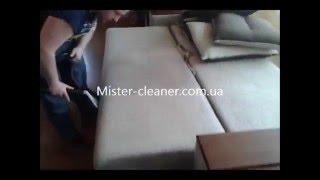 Химчистка диванов Mister Cleaner(, 2016-03-09T18:10:25.000Z)