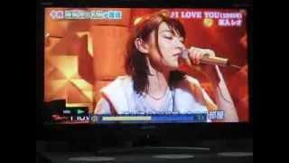 家入レオ カバー曲 I love you.