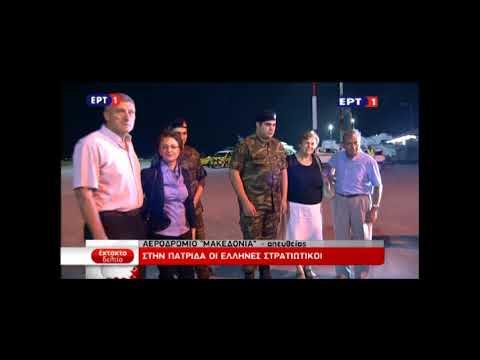 Καμμένος για Έλληνες στρατιωτικούς