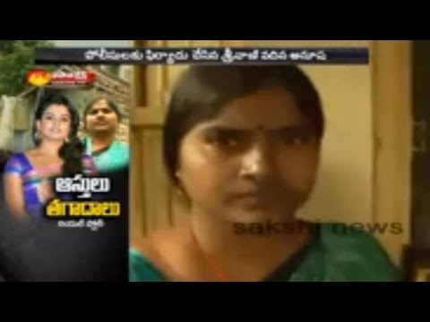 Case Filed Against TV Serial Actress Srivani    Sister-in -law Anusha Face To Face Over Property