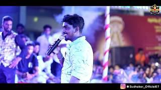 Thalapathy Song Live |  South Chennai Music | Annai Rhythms Event |