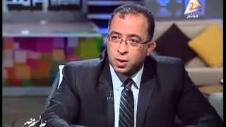 على اسم مصر  حوار الدكتور أشرف العربى وزير التخطيط والتعاون الدولى مع د. مأمون فندى