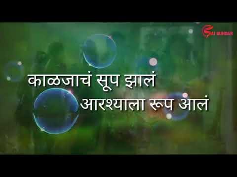 New song ,,baban marathi movie