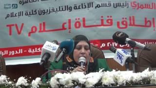 مصر العربية   عميد إعلام القاهرة:الفضائيات الأكثر تأثيراً في المجتمع