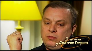 Андрей Разин.