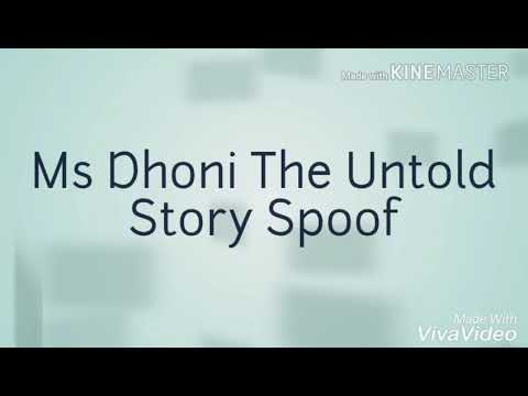 Ms Dhoni The Untold Story Spoof
