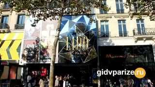 Кабаре Лидо в Париже(Лидо - одно из самых знаменитых кабаре в Париже, расположенное на Елисейских полях, Лидо еще до Второй Миров..., 2015-10-04T08:29:22.000Z)