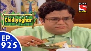 Chidiya Ghar - चिड़िया घर - Episode 925 - 9th June, 2015