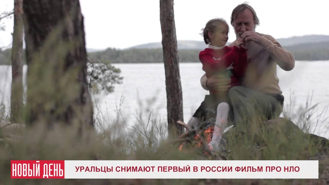 Смотреть новые русские фильмы о вов на ютубе