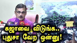 Live Tamil News
