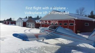 My first solo on skis on March 4, 2016