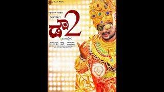 DOUGH'2' || Kannada New Album song || Ravi NANDHAN Jain Magical Music || San V MJ'S ||
