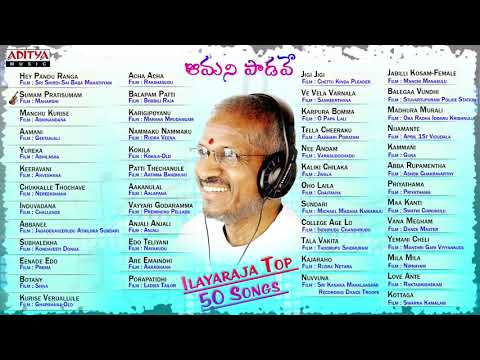 Picture mp3 songs telugu old movies hits